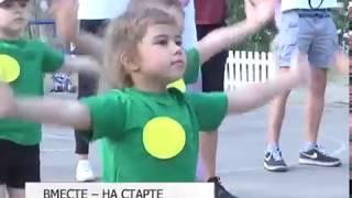 В детсадах Белгорода продолжается череда спортивных праздников