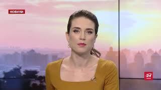 Випуск новин за 10:00: ДТП на Львівщині
