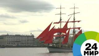 Шведский парусник прибыл на «Алые паруса» в Петербурге - МИР 24
