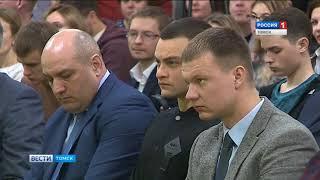 Вести-Томск, выпуск 17:20 от 16.03.2018