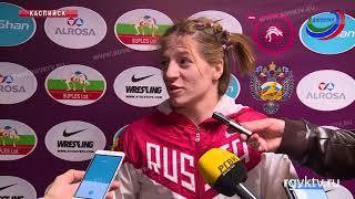 Завершился соревновательный день женской вольной борьбы чемпионата Европы