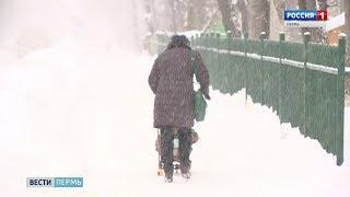 Синоптики обещают серьезное похолодание