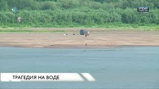 В селе Кипиево утонул юноша