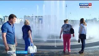 Новому парку Волгограда выбрали имя