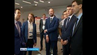 IT-деревня, переход государства на «цифру» и другие темы форума «ПРОФ-IT» в Светлогорске