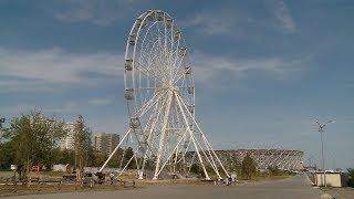 В Волгограде открылось новое колесо обозрения