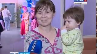 Детская больница в Иванове получила полтора миллиона рублей на новое оборудование