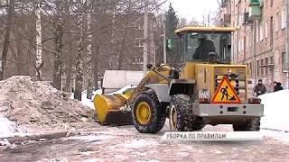 К уборке дворов в Заволжском районе подходит комплексно уже не первый год