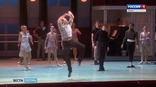 Пермский театр оперы и балета завоевал 5 «Золотых масок»