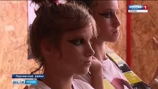 Вести-Псков 20.07.2018 14-40