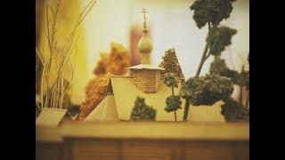 Программа «Прогулки по столице»
