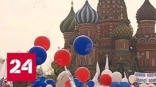 В Москве стартовало Первомайское шествие - Россия 24