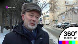 """В Москве и области объявлен """"оранжевый"""" уровень погодной опасности"""