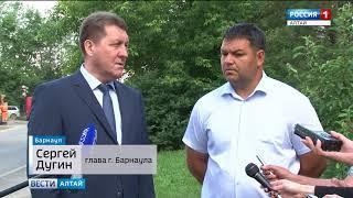 Ремонт переулка Ядринцева в Барнауле должны завершить к концу июля