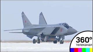 """Российские военные испытали гиперзвуковую ракету """"Кинжал"""""""