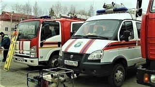 Пожарные Урая на учениях в школе опробовали новое оборудование