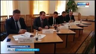 В Минводах отбирают кандидатуры на пост главы округа