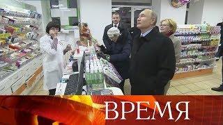 Владимир Путин в Санкт-Петербурге провел совещание по проблемам обеспечения лекарствами.