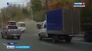 В ДТП с автобусами пострадало 15 человек: появилось видео столкновения