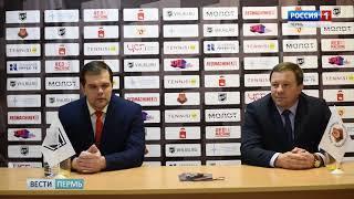 Главный тренер клуба «Молот- Прикамье» покинул пост