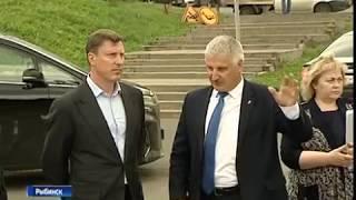 Председатель Правительства региона Дмитрий Степаненко посетил с рабочим визитом Рыбинский район