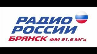 """""""Открытый разговор"""". М.Брянцев - профессор БГУ (эфир от 14.02.2018)"""