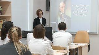 В ставропольской школе рассказали о Всероссийской акции