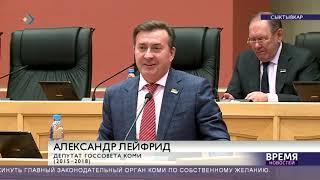 В Парламентарии Коми разрешили пользоваться пылесосами ночью