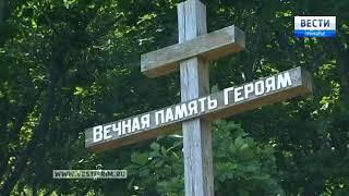 К памятным мероприятиям на Хасане благоустраивают захоронения на местах боев