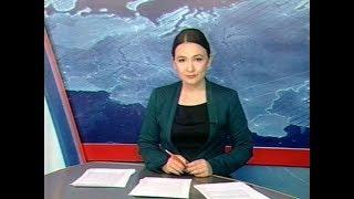 Вести Адыгея - 18.05.2018