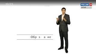 Юрист Антон Васильев – простыми словами о высшем образовании в России