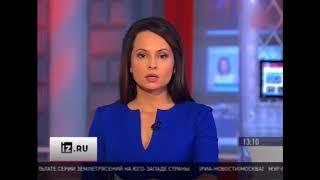 Пятый канал. Питер 9.04.2018 Известия 09.04.18