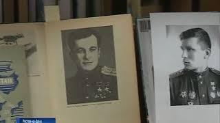 75 лет мира на Дону: на выставке в Ростове расскажут о неизвестных исторических фактах