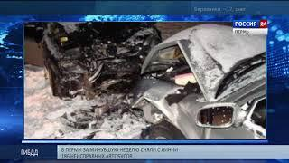 Лобовое ДТП: На трассе М7 «Волга» столкнулись два автомобиля