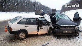 ☭★Подборка Аварий и ДТП/от 01.03.2018/Russia Car Crash Compilation/#568/March2018/#дтп#авария