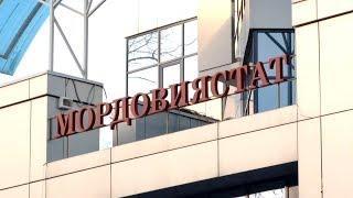 Чем недовольны жители Мордовии?