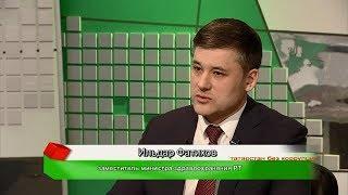 Почём бесплатная медицина? Татарстан без коррупции 26/03/18 ТНВ