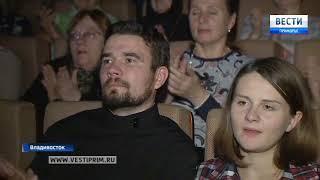 Высшую награду Русской православной церкви вручили приморскому митрополиту Вениамину