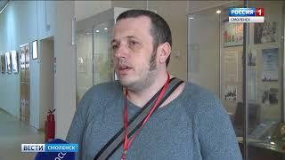 В Смоленске выбирают лучшего школьного педагога