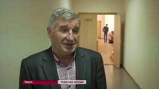 В Томске подвели итоги XIX cпартакиады трудящихся