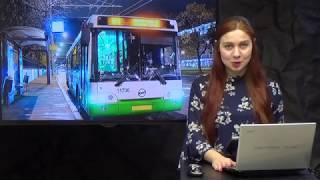 """""""Сегодня в Тамбове"""": выпуск от 6 апреля"""