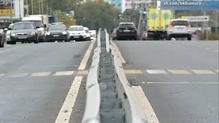 Жителям Самарской области предложили высказаться по поводу ремонта и состояния дорог