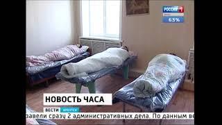 Санаторий в Баяндаевском районе незаконно добывал лечебную грязь