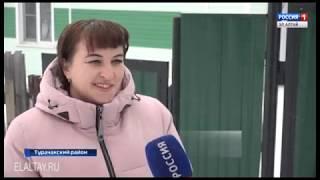 Вести Эл Алтай 21 11 2018. 20.45