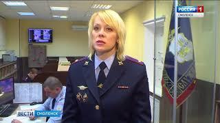 Смоленские полицейские выявили точку продажи контрафакта