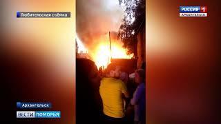 В Архангельске едва не сгорел деревянный дом