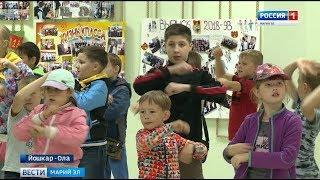 В Марий Эл детские лагеря завершают летний сезон