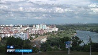 Уфимский микрорайон Сипайлово отмечает 35 лет со дня создания
