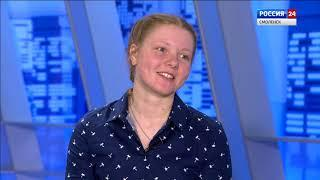 24.04.2018_ Вести интервью_ биатлон - Векшин & Иванова & Лисичкин