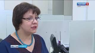 """Акция """"Монетная неделя"""" в Брянске"""